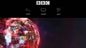 BBC Arabic Screen