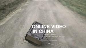 onlinevideoinchina