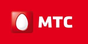 МТС в Ростовской области запускает акцию Выгодно вместе