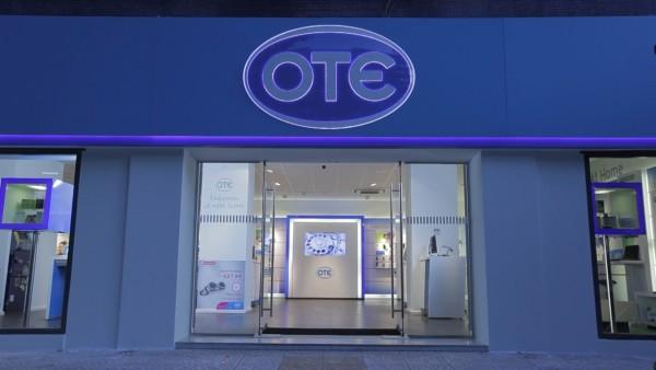 OTE Shop