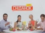 Ukrainian channel expands into Poland
