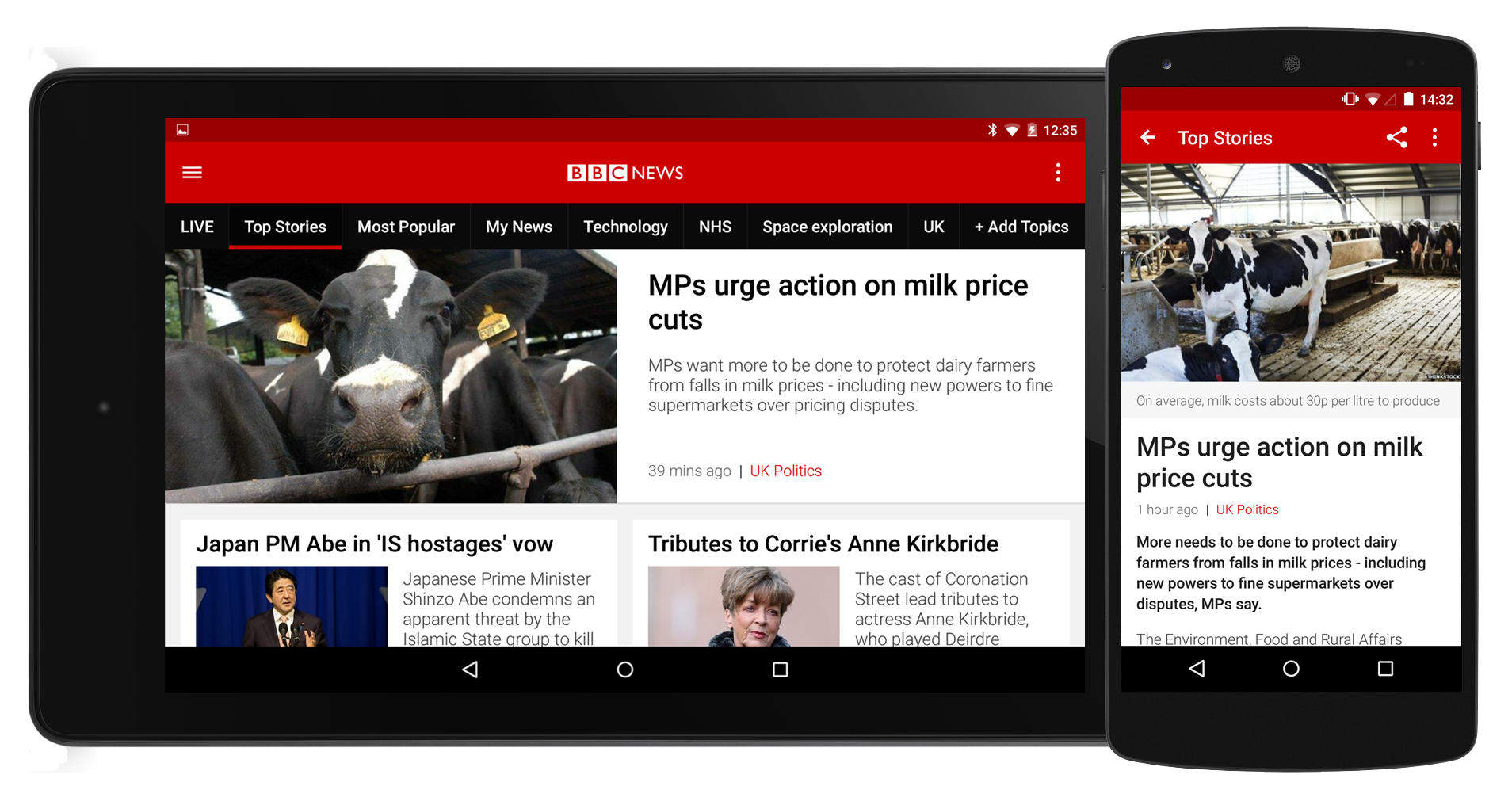 Revamp For Bbc News App
