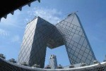 CCTV China HQ By Rem Koolhaas