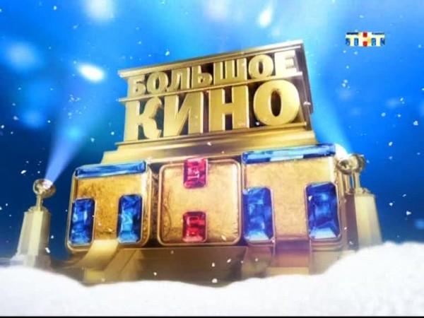 TNT Russia