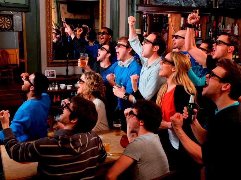 Sky 3D Pub