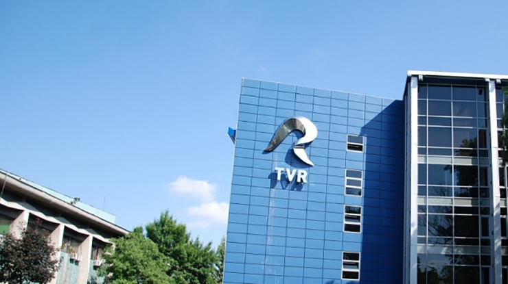TVR Building