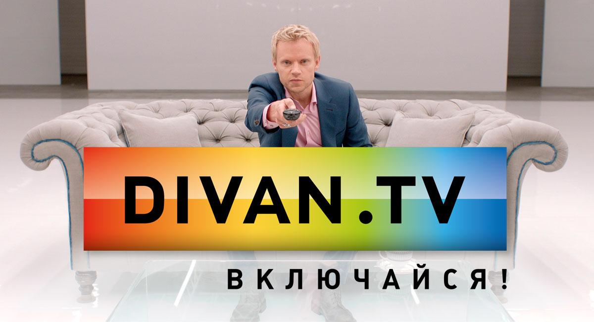 divantv-logo