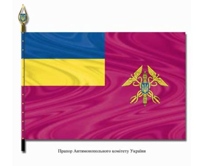 AMKU Ukraine