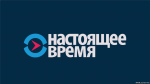 RFE/RL launch Russian TV news channel Current Time