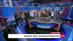 Israel shuts down public broadcaster IBA