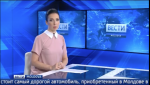 Romania considers controversial channel licence